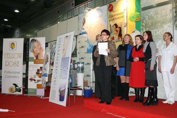 InterCHARM Kyiv 2009